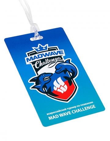 Бейдж MAD WAVE CHALLENGE