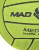 Мяч для водного поло Medicine Ball  №5 900 гр