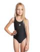 Детский купальник Elen