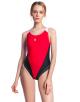 Женский купальник спортивный Ambition