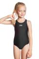 Детский купальник AFRA Kids