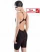 Женский стартовый костюм с открытой спиной SKIN EXT