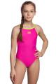 Юниорский купальник спортивный Nera lining junior